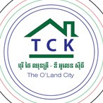 Thai Chhunkry - The O' Land City