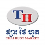 Thai Huot Trading Co., Ltd and Supermarket
