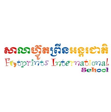 Full Time Pe Teacher Cambodian Footprints