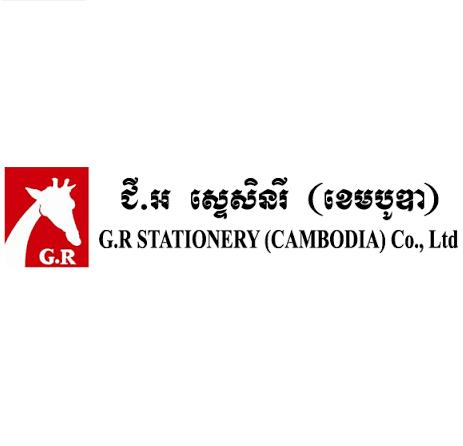 G R Stationery (Cambodia) Co , Ltd Job Vacancy | Jobs